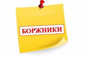 Вінничан просять не накопичувати борги за комуналку!
