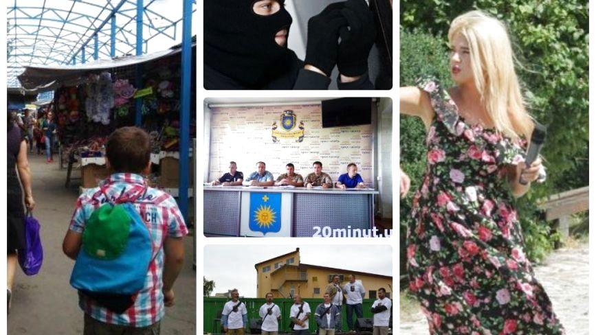 ТОП-5 новин тижня у Кам'янці - Подільському, які варті уваги