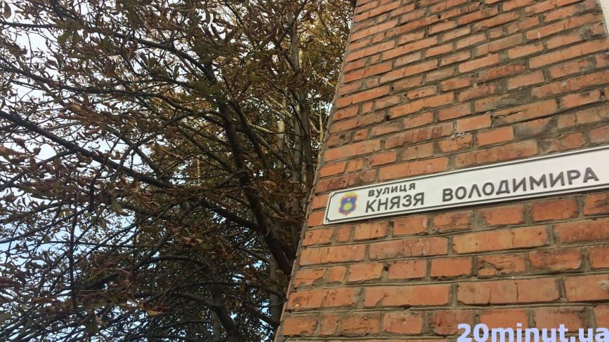"""""""Декомунізація по-кам'янецьки"""": перейменували 14 вулиць і 16 провулків (ІНФОГРАФІКА)"""