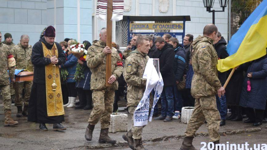 Кам'янець попрощався із 22-річним загиблим військовим