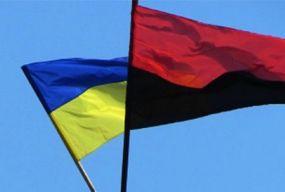 У Кам'янці вивішуватимуть революційний прапор ОУН у пам'ятні дати. Що думають кам'янчани? (Опитування)