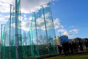 У Кам'янці відкрили сектор для легкоатлетичних метань