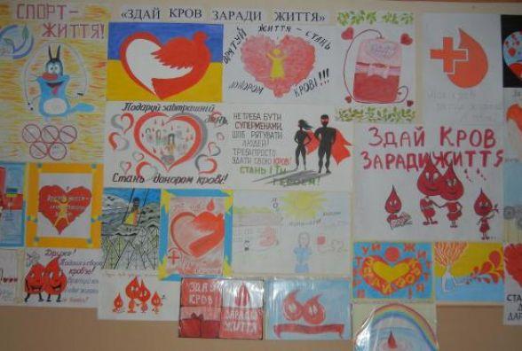Кам'янчан запрошують взяти участь у конкурсі малюнків. Тема – «Здай кров заради життя»