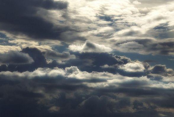 Прогноз погоди у Кам'янці на 11 лютого