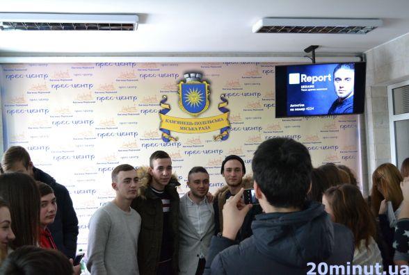 Кам'янецька молодь спілкувалася із Тарасом Тополею  (ФОТО, ВІДЕО)