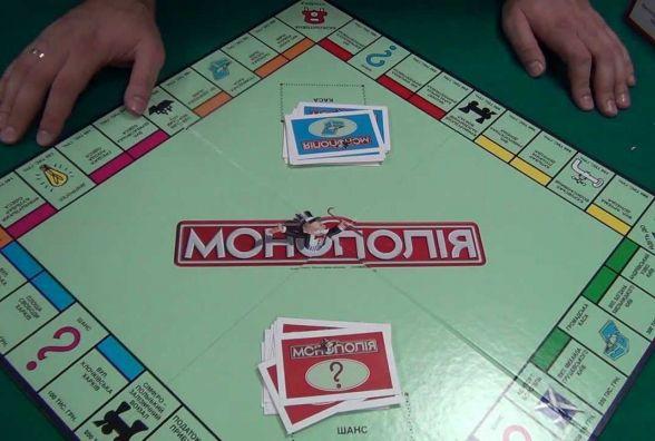 """Цього дня створили гру """"Монополія"""""""