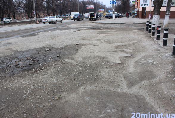Коли у Кам'янці-Подільському зроблять тротуари? (ФОТО)