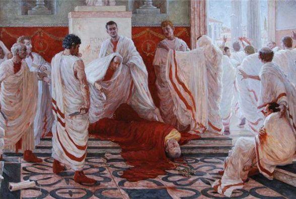 Цього дня вбили Цезаря