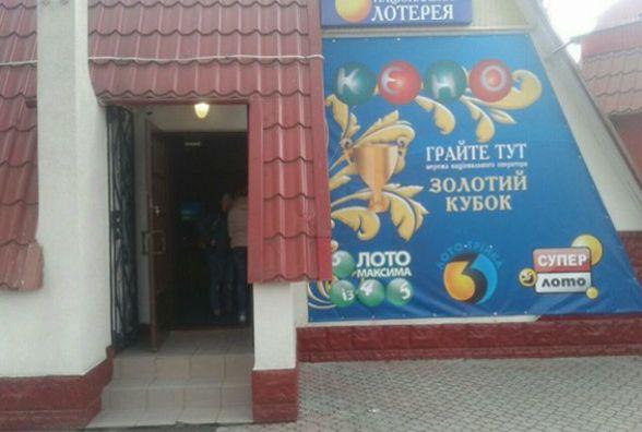 У Кам'янці знову викрили підпільний гральний заклад (ФОТО)