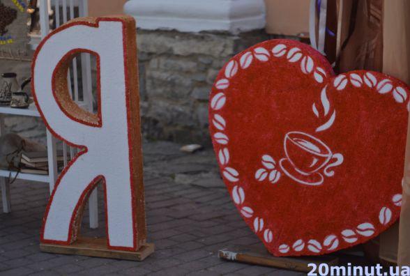 У Кам'янці стартував фестиваль кави (ФОТО)