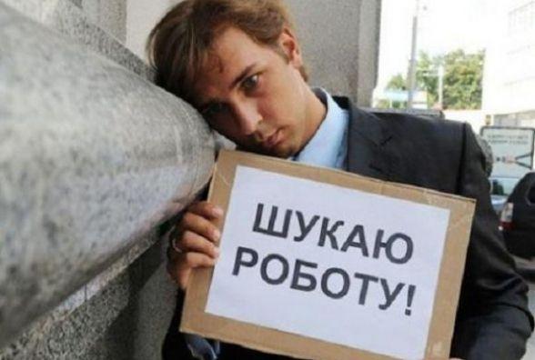 21 травня - День захисту від безробіття
