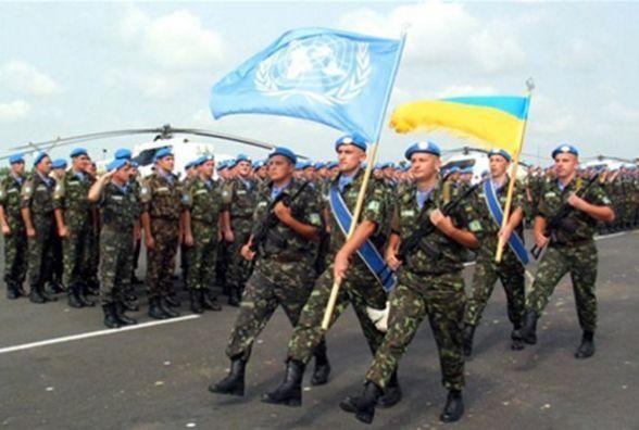 29 травня - Міжнародний день миротворця