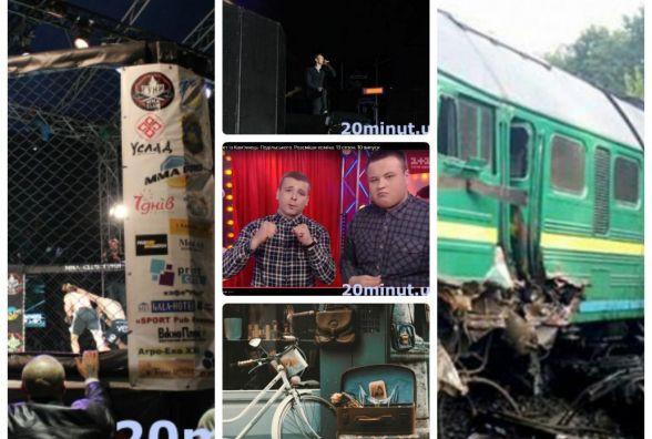 Події у Кам'янці – Подільському, які ви могли пропустити: ТОП-5 новин