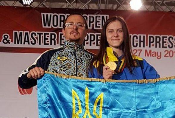 Кам'янецька студентка-історик виборола «золото» для збірної України