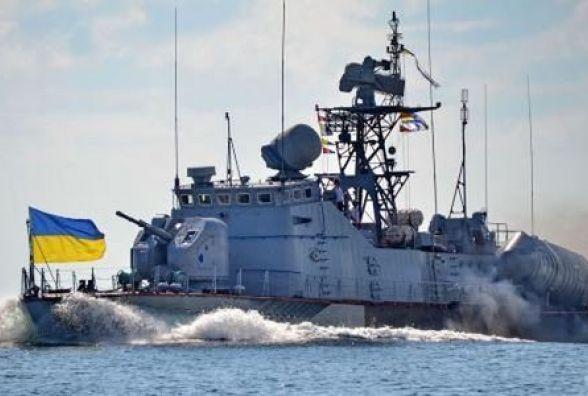 2 липня - День Військово-Морських Сил Збройних Сил України