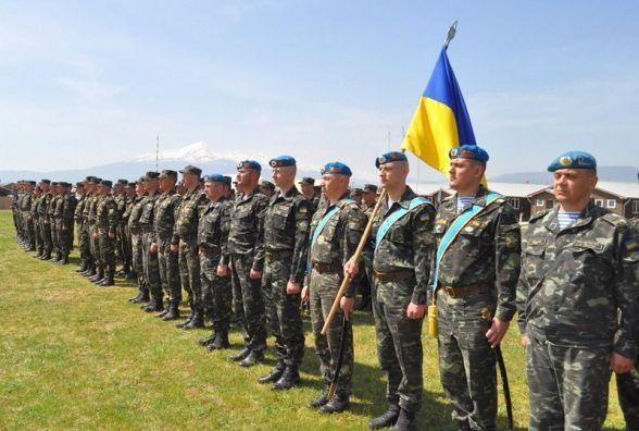 15 липня - День українських миротворців