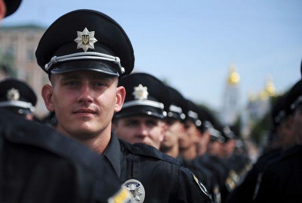 4 серпня - День національної поліції України