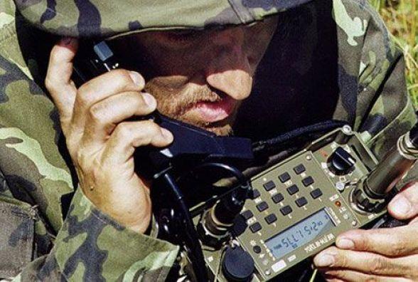 8 серпня - День військ зв'язку України