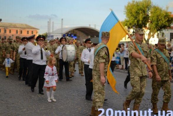 Як Кам'янець відзначатиме День Незалежності України?