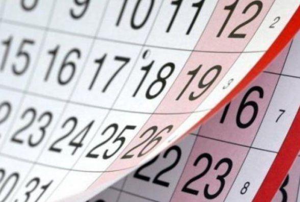 16 серпня - День ангела в Антона та Кузьми