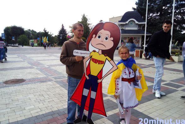 Встань із дивану - зроби щось: Кам'янець долучився до Всеукраїнської акції