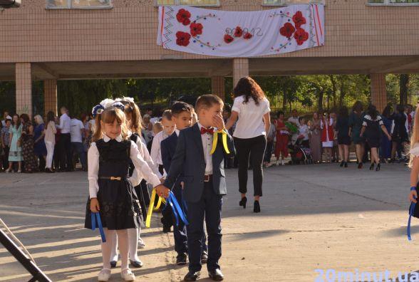 Фото дня: кам'янецькі школярі святкують День знань