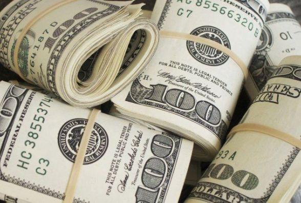 Курс валют від НБУ на 7 вересня