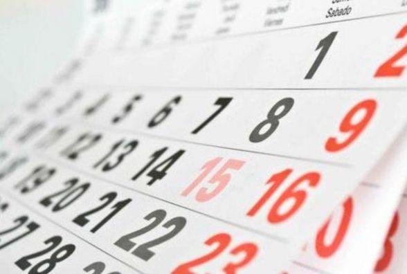 14 вересня - День ангела у Семена