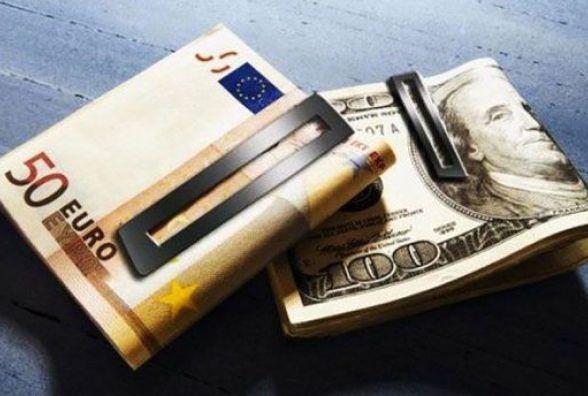 Долар знову зростає: курс НБУ на 15 вересня
