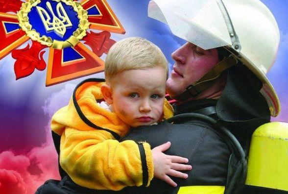 17 вересня - День рятівника