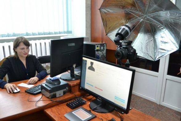У Кам'янці закордонні паспорти можна зробити й у будівлі міськради