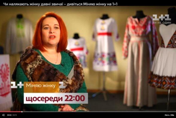 "Подружжя із Кам'янця взяло участь у  шоу ""Міняю жінку"""