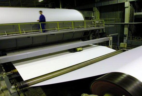 21 жовтня - День працівників целюлозно-паперової промисловості