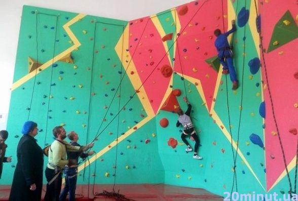 У Кам`янці відкрили сучасний скеледром