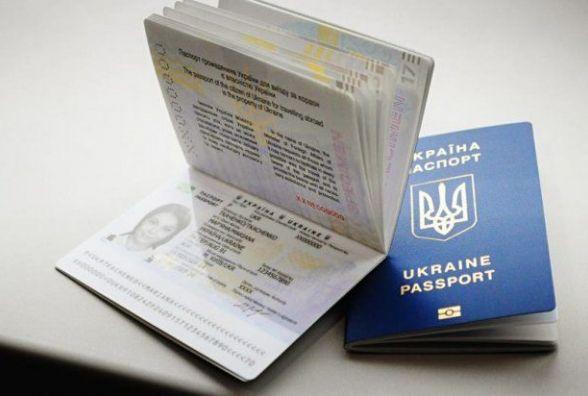 Демографічний реєстр не працює - у Кам'янці неможливо подати документи на паспорт