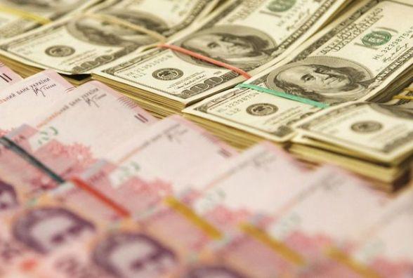 Євро трохи здешевшало: курс гривні від НБУ на 27 жовтня