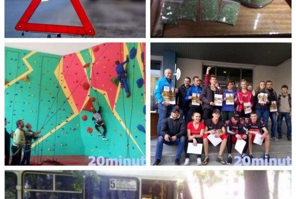 Події тижня у Кам'янці, які ви могли пропустити