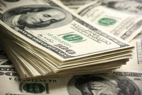 Валюта суттєво зросла:курс на 3 листопада