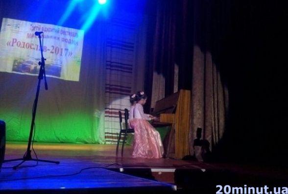 У Кам'янці відбувся фестиваль мистецьких родин