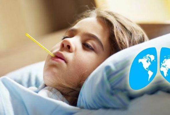 12 листопада - Всесвітній День боротьби з пневмонією