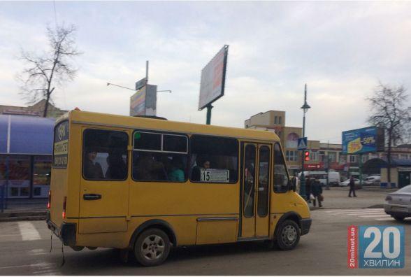 Від пологового будинку - до Голосківського шосе. Кам'янецька маршрутка №15 має скорегований напрямок руху