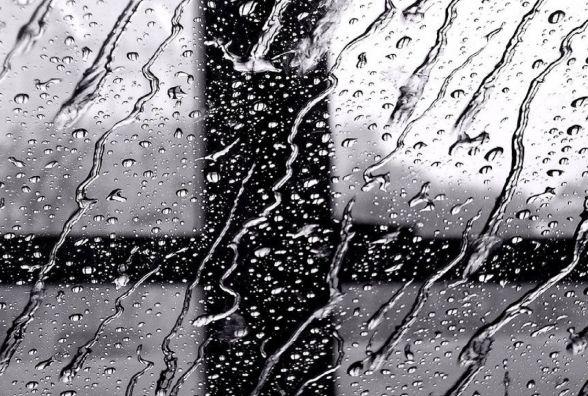 Яку погоду обіцяють кам'янчанам 11 січня?