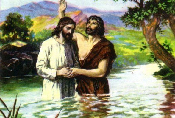 20 січня - Івана Хрестителя