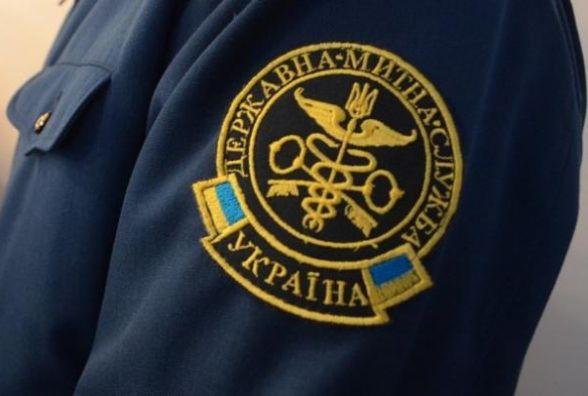 26 січня - Міжнародний день митника