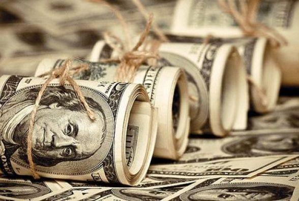 """Долар продовжує """"падати"""". Яким є курс валют на 14 лютого?"""