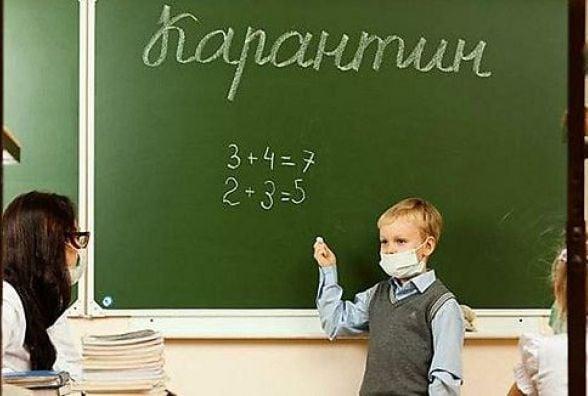 Усі школи Кам'янця зачинили на тижневий карантин