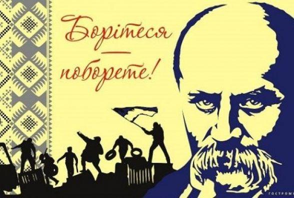 Заходи до день народження Шевченка: як у Кам'янці вшанують письменника