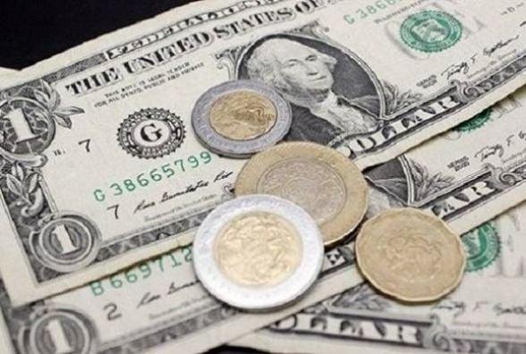 Про курс валют на 9 березня