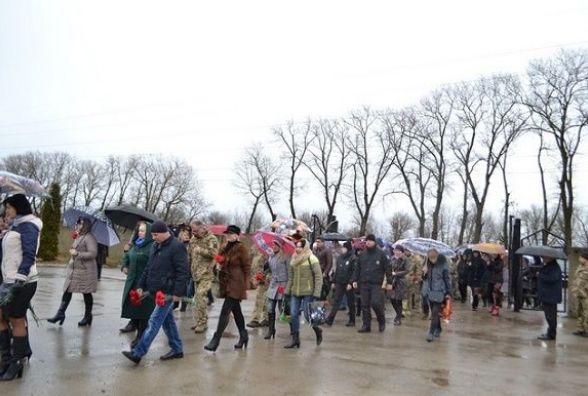 Кам'янчани вшанували пам'ять загиблих військовослужбовців