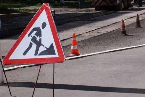 На ремонт об'їздної дороги в Кам'янці виділять 78 мільйонів гривень